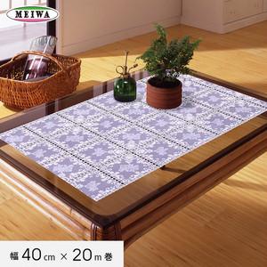 明和グラビア ビニール製 テーブルランナー マイパールレース ロングレース 40cm幅×20m巻 M-497