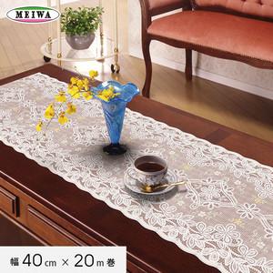 明和グラビア ビニール製 テーブルランナー マイパールレース ロングレース 40cm幅×20m巻 M-499