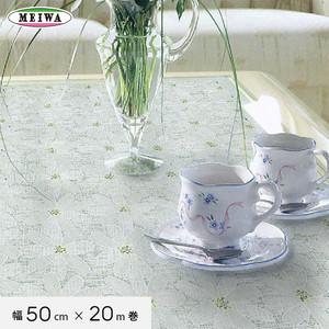 明和グラビア ビニール製 テーブルランナー マイパールレース ロングレース 50cm幅×20m巻 M-564