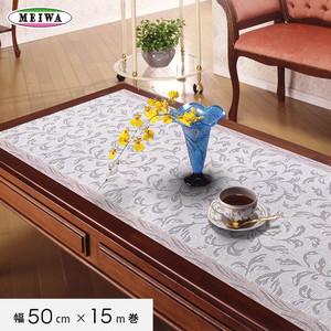 明和グラビア ビニール製 テーブルランナー マイパールレース ロングレース 50cm幅×15m巻 M-577