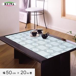 明和グラビア ビニール製 テーブルランナー マイパールレース ロングレース 50cm幅×20m巻 M-578