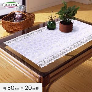明和グラビア ビニール製 テーブルランナー マイパールレース ロングレース 50cm幅×20m巻 M-587