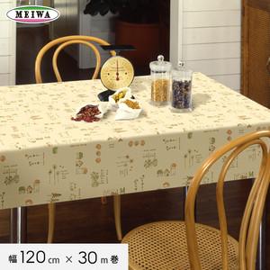 明和グラビア テーブルクロス ビニール製 MGフィルム 120cm幅×30m巻 MG-6499