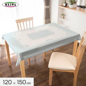 明和グラビア テーブルクロス ビニール製 長方形 コンプリートクロス 120cm×150cm ブルージュ