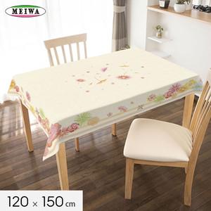 明和グラビア テーブルクロス ビニール製 長方形 コンプリートクロス 120cm×150cm シャトールー