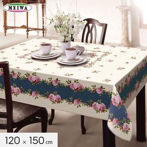 明和グラビア テーブルクロス ビニール製 長方形 コンプリートクロス 120cm×150cm コルドバ