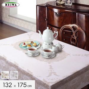 明和グラビア テーブルクロス ビニール製 長方形 クララシリーズ 132cm×175cm エルバ