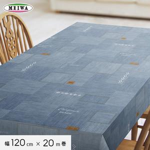 明和グラビア ビニール製 テーブルクロス ニューファブリッククロス 120cm幅×20m巻 NFC-117