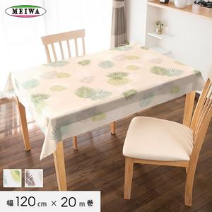 明和グラビア ビニール製 テーブルクロス ニューファブリッククロス 120cm幅×20m巻 NFC-119