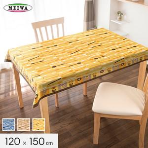 明和グラビア ビニール製 長方形 テーブルクロス スカンジナビア 120cm×150m ネスナ