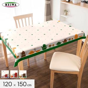 明和グラビア ビニール製 長方形 テーブルクロス スカンジナビア 120cm×150m オーレ