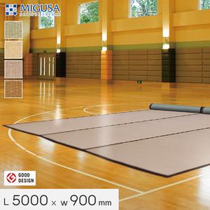 裏面クッション材付き カラーロール畳 L5000mm×W900mm