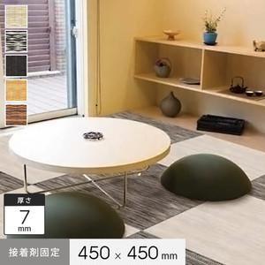 【接着剤施工】花たたみHAL デザインシリーズ 450×450×7mm厚