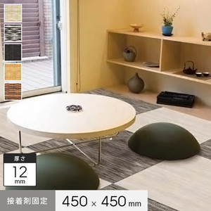 【接着剤施工】花たたみHAL デザインシリーズ 450×450×12mm厚