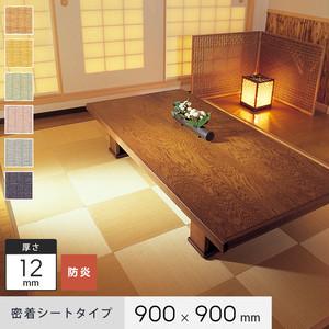 【密着シート】花たたみHAL モダンカラー(防炎) 900×900×12mm厚