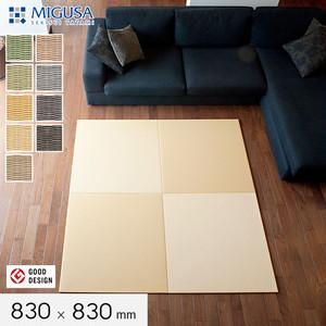 MIGUSAフロア フロア畳 標準カラー L830mm×w830mm