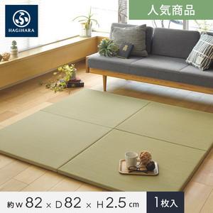 HAGIHARA PP置き畳 綾模様 約82×82×2.5cm