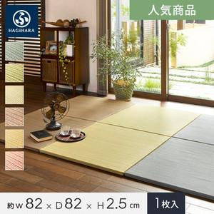 HAGIHARA い草ラグ 置き畳 綾川 約82×82×2.5cm