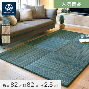 HAGIHARA い草ラグ 置き畳 フラッタ 倉敷II 約82×82×2.5cm