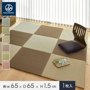 HAGIHARA い草ラグ 置き畳 フラッタ 四季 約65×65×1.5cm
