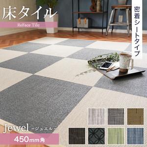 【密着シート】高機能床材 床タイル ReFace Tile (防炎) MTシート Jewel 450×450×約6.5mm厚