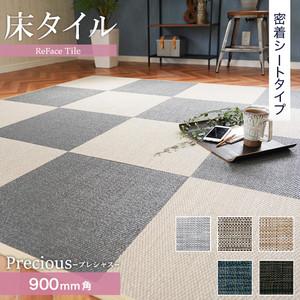 【密着シート】高機能床材 床タイル ReFace Tile (防炎) MTシート Precious 900×900×約6.5mm厚