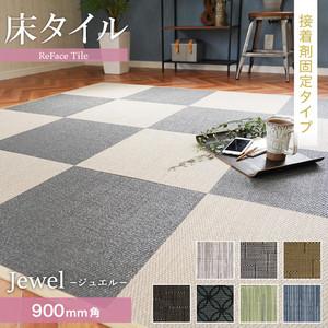 【接着剤施工】高機能床材 床タイル ReFace Tile (防炎) スタンダード Jewel 900×900×約6.5mm厚