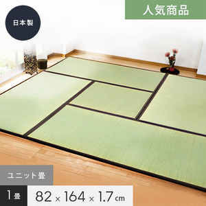 ユニット畳 天竜 1畳 BR 82×164×1.7cm