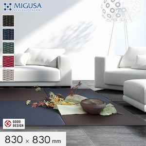 MIGUSAフロア フロア畳 禅コレクション L830mm×w830mm