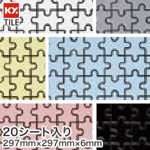 KYタイル 内装・装飾タイル パズル 異形モザイク 22枚入
