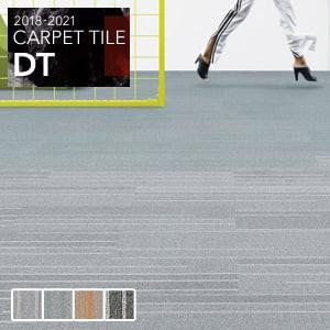 サンゲツ 高級タイルカーペット DT-6350 アスリートゴー