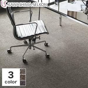 川島織物セルコン プレミアムバンク タイルカーペット DUO[デュオ] 12枚(4.32平米)/ケース