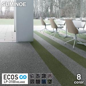 スミノエ タイルカーペット ECOS LP-3100 MELANGE