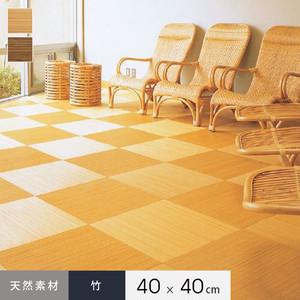 天然素材 タイルカーペット 竹タイルECOプラス 40cm角