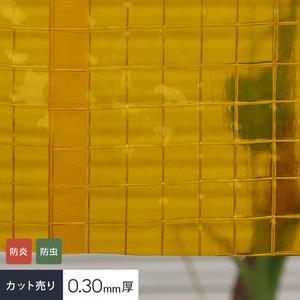【カット販売】 糸入り透明 ビニールカーテン生地 防虫ターポリン CT-135