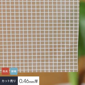 【カット販売】 糸入り透明 ビニールカーテン生地 耐候ターポリン CT-125