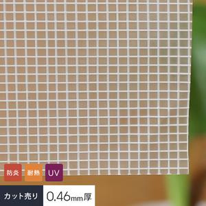 【カット販売】 糸入り透明 ビニールカーテン生地 耐熱ターポリン CT-125TN