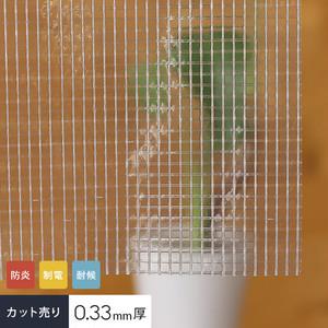 【カット販売】 糸入り透明 ビニールカーテン生地 クリスタル耐候ターポリン PIK-33