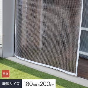 【防炎】 ビニールカーテン 透明 糸入り 厚0.25mm HE-2500FCW-A 既製サイズ 約180cm×200cm