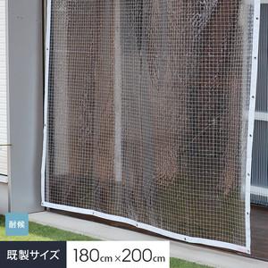 【耐候】 ビニールカーテン 透明 糸入り 厚0.15mm HE-5515-A 既製サイズ 約180cm×200cm