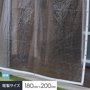 【耐候】 ビニールカーテン 透明 糸入り 厚0.30mm HE-5530-A 既製サイズ 約180cm×200cm