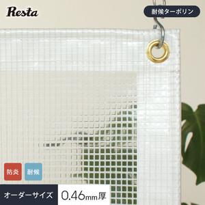 RESTAオリジナル 糸入り透明 ビニールカーテン 耐候ターポリン CT-125