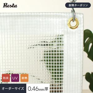 RESTAオリジナル 糸入り透明 ビニールカーテン 耐熱ターポリン CT-125TN