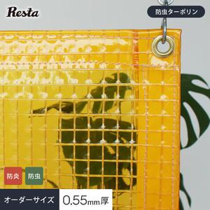 RESTAオリジナル 糸入り透明 ビニールカーテン 防虫ターポリン(イエロー) E-60FYW