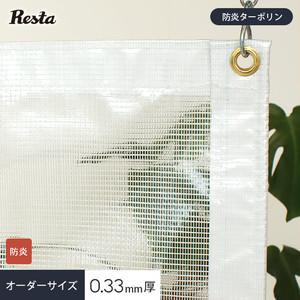 RESTAオリジナル 糸入り透明 ビニールカーテン 防炎・目隠しターポリン E-6335