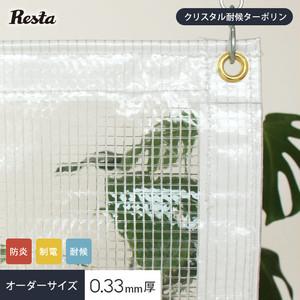 RESTAオリジナル 糸入り透明 ビニールカーテン クリスタル耐候ターポリン PIK-33
