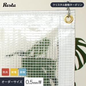 RESTAオリジナル 糸入り透明 ビニールカーテン クリスタル耐候ターポリン PIK-50