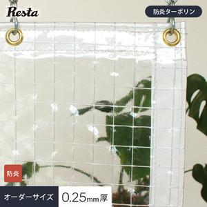 RESTAオリジナル 糸入り透明 ビニールカーテン 防炎ターポリン RVC-25