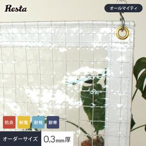 RESTAオリジナル 糸入り透明 ビニールカーテン オールマイティ RVC-30