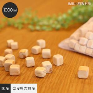 【奈良県吉野産】 ひのきキューブ 1000ml